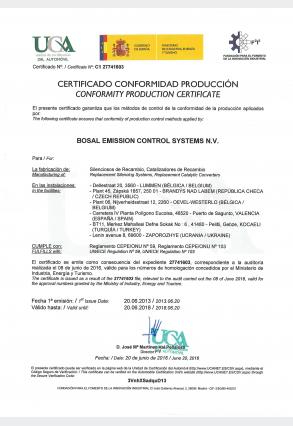 Сертифікат BOSAL